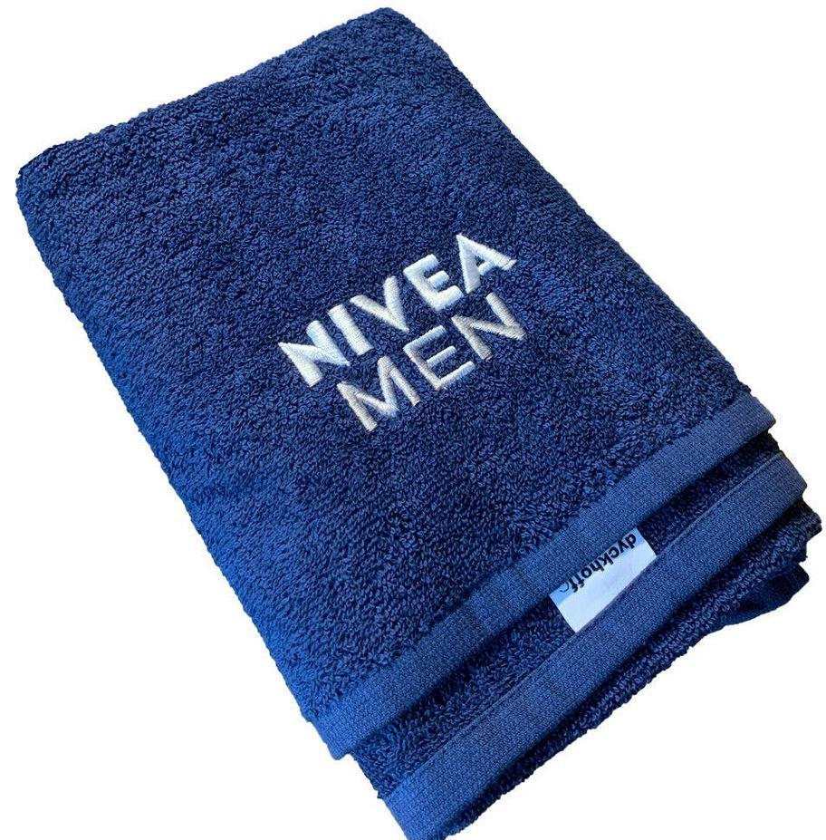 NIVEA Beauty Box 15tlg   Pflegeprodukte & Handtuch für 29,99€ (statt 40€)