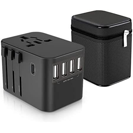 Universal Reiseadapter mit 4 USB Ports & 5.6A Fast Charge für 8,49€ (statt 17€) – Prime