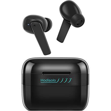 Hadisala K5 – Bluetooth 5.2 TWS InEar Kopfhörer mit AptX & IPX7 für 17,99€ (statt 30€)
