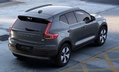 Privat: Volvo XC40 T4 Recharge Hybrid mit 211 PS inkl. Wartung & Zulassung für 264,99€ mtl.   LF: 0.56