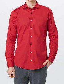 JOOP! Slim Fit Business Hemd in Rot für 23,95€ (statt 40€)