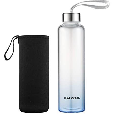 cmxing Doppelwandiges Thermoglas inkl. Hülle für 6,59€ (statt 11€)   Prime