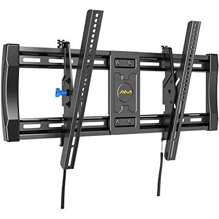 Alphamount TV Wandhalterung für bis zu 82 Zoll & 60kg für 7,99€ (statt 25€)   Prime