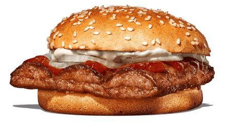 Neuer Burger King SparKing: FreaKingdel mit Fleischröllchen aus Beef und Chicken für 1,99€
