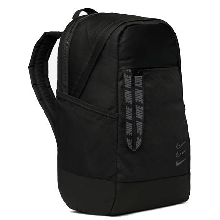Nike Essentials Backpack in zwei Farben für 29,99€ (statt 45€)