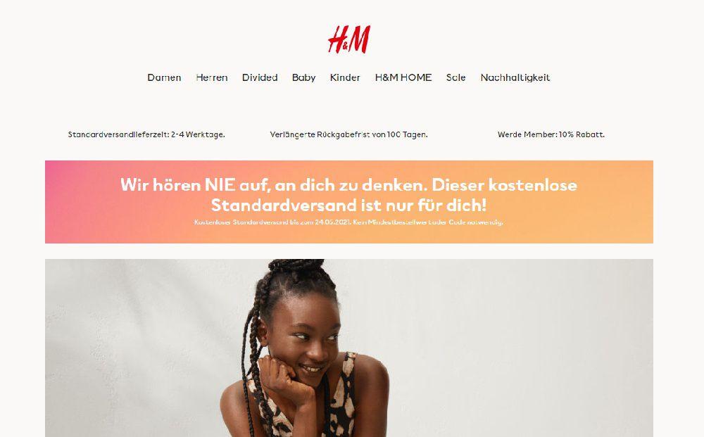 H&M Gutschein: tolle Deals und Rabatte sichern!