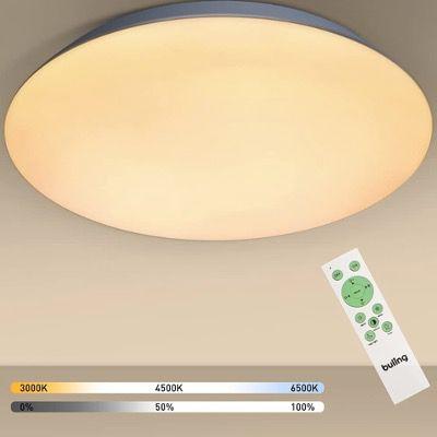 LED Deckenleuchte 30cm dimmbar mit Fernbedienung 24W 2640LM IP54 für 20,39€ (statt 34€)