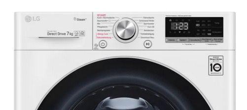 LG F2V4SLIM7 Serie 4 Waschmaschine (7kg, 1200 U/Min) für 298,90€ (statt 362,90€)