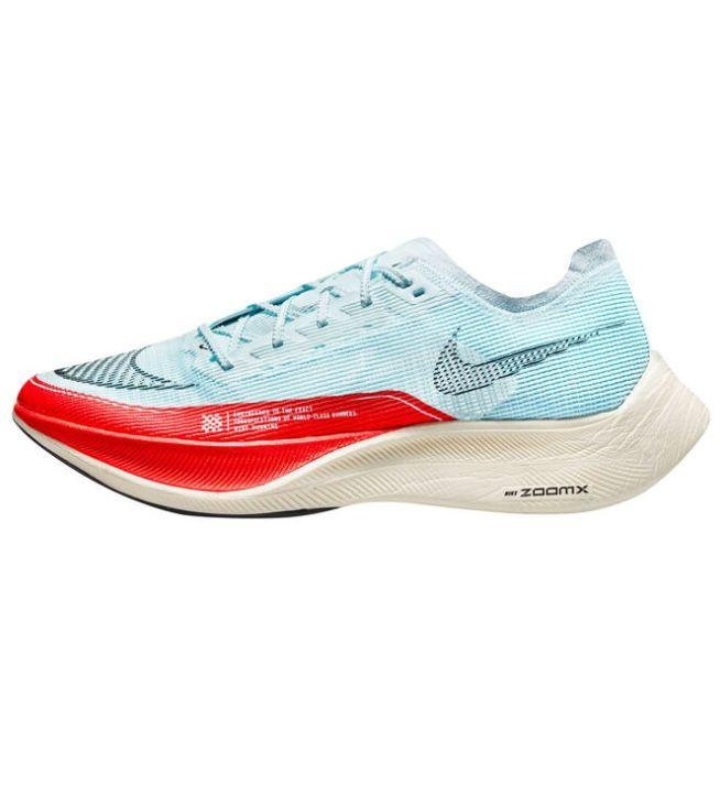 Nike ZoomX Vapofly Next% 2 Herren Wettkampf-Laufschuhe für 176,70€ (statt 249€) – nur 44.5 bis 47.5