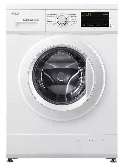 LG F14WM8KGE Waschmaschine 8 kg für 359,05€ (statt 416€)