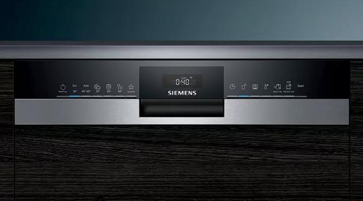 SIEMENS SN53HS41TE iQ300 Geschirrspüler teilintegrierbar ab 368,90€ (statt 424€)