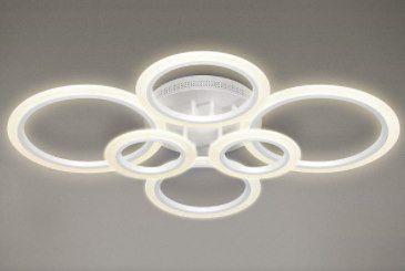 RUYI 6 Ring LED Deckenleuchte (Dimmbar, 72W) für 50€ (statt 124,99€)