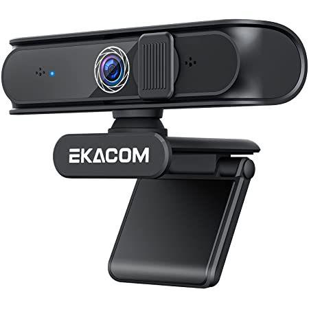 EKACOM K50E 1080P Webcam mit Mikrofon für 12€ (statt 28€)