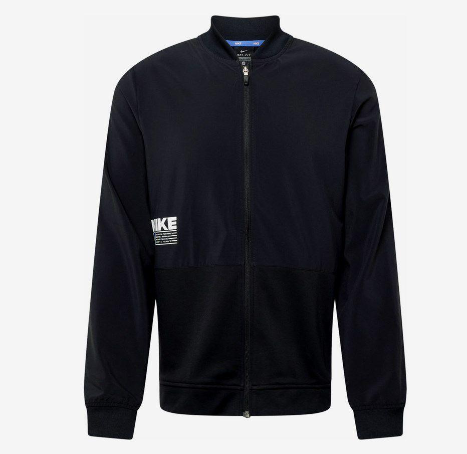 Nike Dri FIT Herren Sweatjacke in Schwarz für 29,90€ (statt 53€)