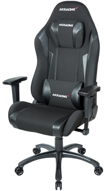 AKRacing Core EX Wide SE Gaming Stuhl in drei Farben für 248,99€ (statt 305€)