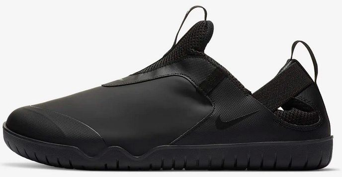 Nike Air Zoom Pulse Sneaker in Schwarz für 53,98€ (statt 119€)