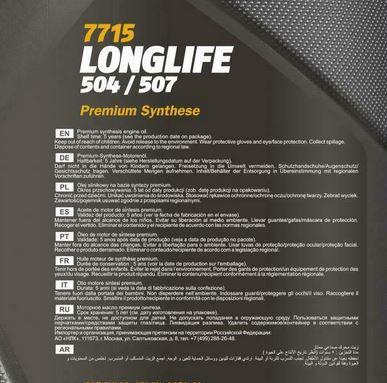 MANNOL SAE 5W 30 Longlife Motoröl 5l für 19,99€ (statt 24€)