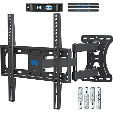 Mounting Dream – TV & Monitorwandhalterung für 26 bis 55 Zoll & 27kg für 19,79€ (statt 33€)