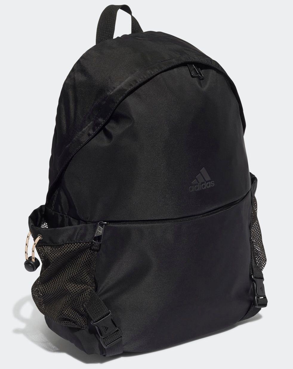 Adidas Rucksack mit Riemen in Schwarz für 31,50€ (statt 45€)