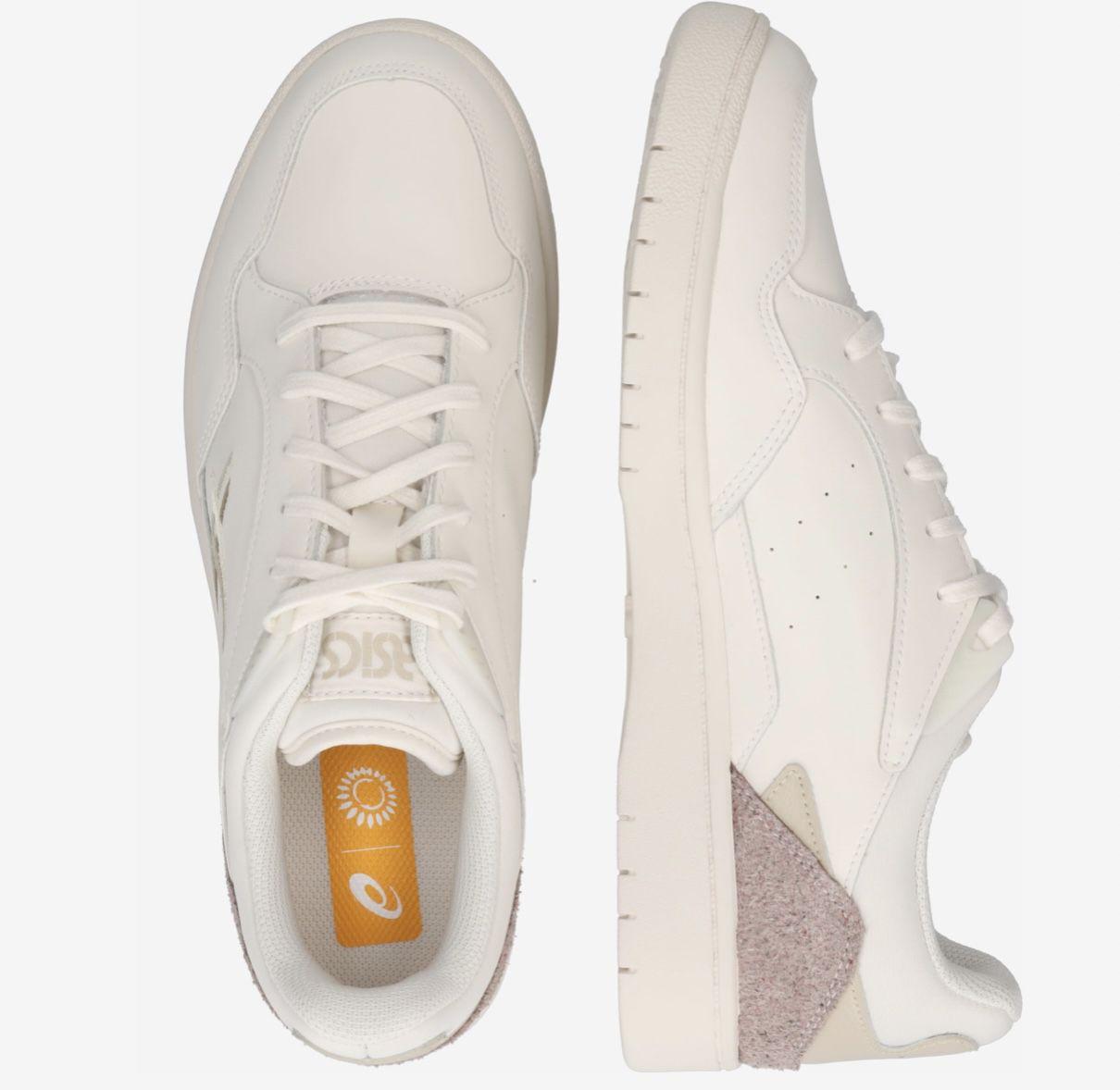Asics SportStyle Skycourt Herren Sneaker in Beige für 25,96€ (statt 46€)