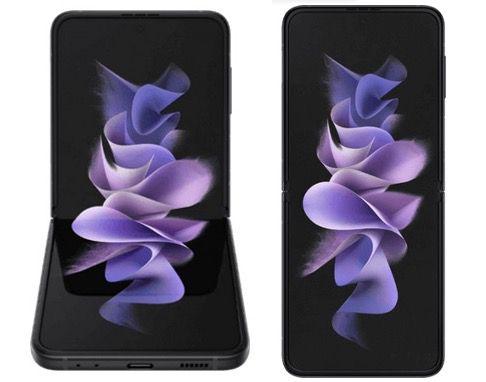 Samsung Galaxy Z Flip3 mit 128GB für 79€ mit Vodafone Allnet Flatrate inkl. 40GB LTE für 39,99€ mtl.