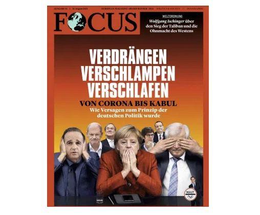 52 Ausgaben Focus für 265,20€ + Prämie: 230€ Amazon Gutschein