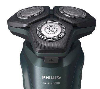 Philips Series S5584/57 elektrischer Nass  & Trockenrasierer für 115,90€ (statt 148€)
