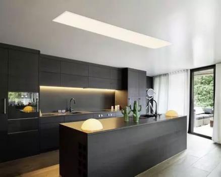 Premium Living   LED Deckenleuchte Ramski für 64,95€ (statt 129€)