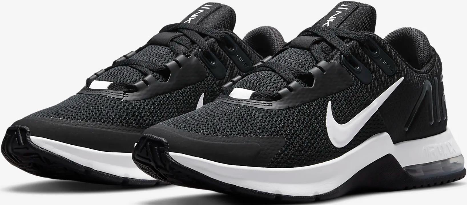 Nike Air Max Alpha Trainer 4 in vier verschiedenen Varianten für 59,99€ (statt 80€)