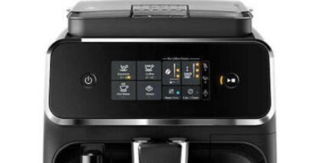 PHILIPS EP2224/40 Series 2200 Kaffeevollautomat für 289,99€ (statt 329€)