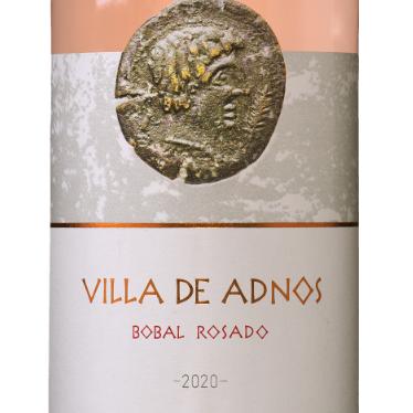 6er Paket Villa de Adnos Bobal Utiel Requeña Rosado für 29,94€