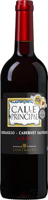 Weinvorteil mit 20€ sofort Rabatt auf die erste Bestellung: z.B. 18 Flaschen Bodegas Coviñas Rotwein für 69,82€ (statt 90€)