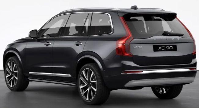 Privat: Volvo XC90 B5 D AWD mit 235 PS als 7 Sitzer für 399€ mtl.   LF: 0.45