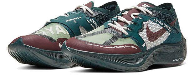 Nike ZoomX Vaporfly Next% x Gyakusou Laufschuh für 149,99€ (statt 299€)
