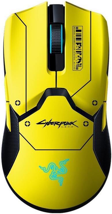 Razer Viper Ultimate Cyberpunk 2077 Edition   Gaming Maus für 129,99€ (statt 182€)