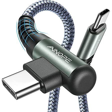 2er Pack: Ainope USB-C zu USB-C Kabel (rechtwinklig) für 6,49€ (statt 13€) – Prime
