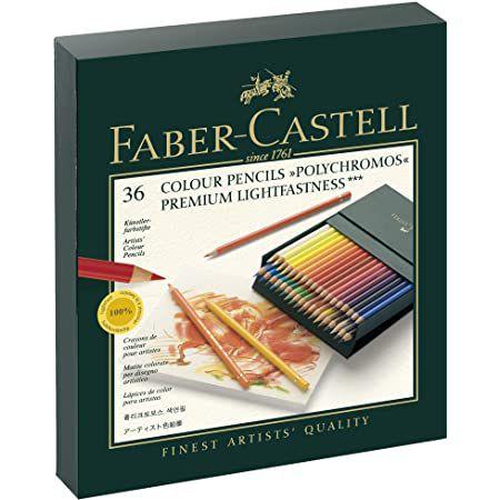 Faber-Castell 36er Atelierbox Farbstift Polychromos für 24,20€ (statt 52€) – Prime