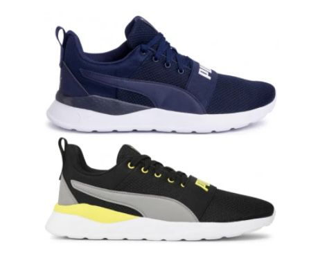 Puma Sneaker Anzarun Lite Bold – Blau/White ab 33€ (statt 40€)