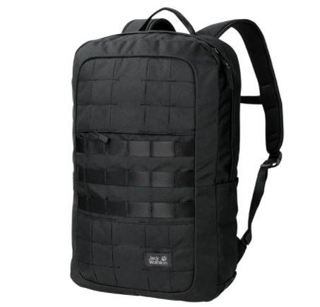 Jack Wolfskin TRT 18 Pack Rucksack für 19,99€ (statt 32€)