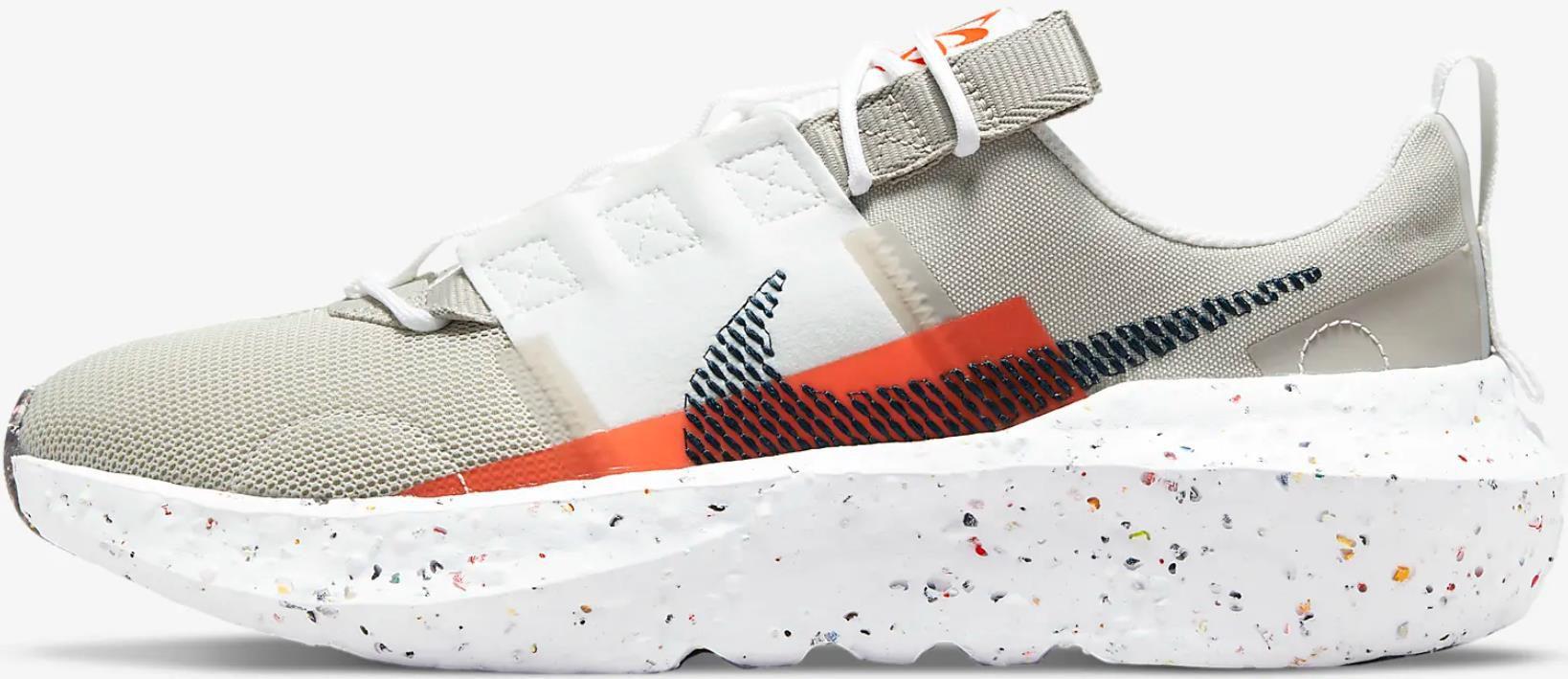 Nike Crater Impact   Herrensneaker für 57,18€ (statt 88€)
