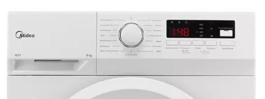 MIDEA Nebula Waschmaschine (8 kg, 1400 U/Min.) für 229,97€ (statt 327€)