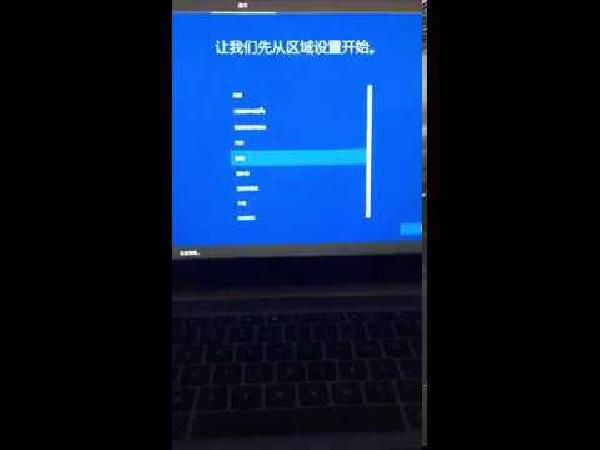 Xiaomi Mi Notebook Pro im Test