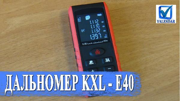 Aldi Entfernungsmesser Deutschland : Kxl e40 laser entfernungsmesser bis 40 meter für 13 94u20ac statt 16u20ac